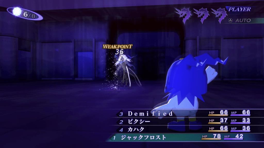 Shin Megami Tensei III: Nocturne HD Remaster - Nekomata Demon Boss Use Elec Attacks