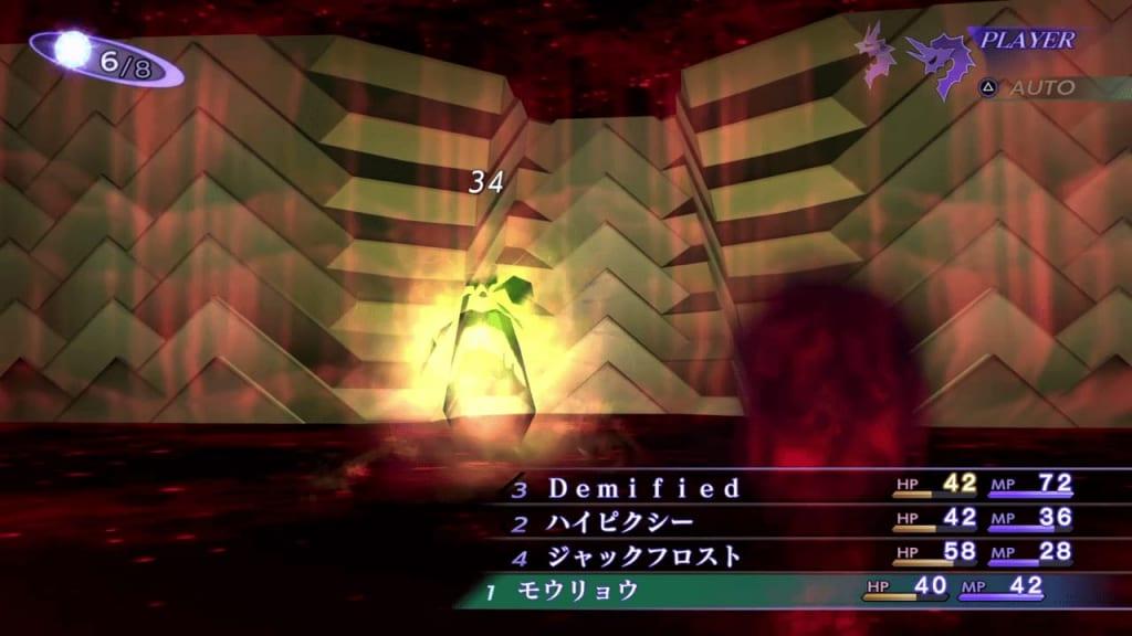 Shin Megami Tensei III: Nocturne HD Remaster - Specter Demon Boss Use Phys Skills