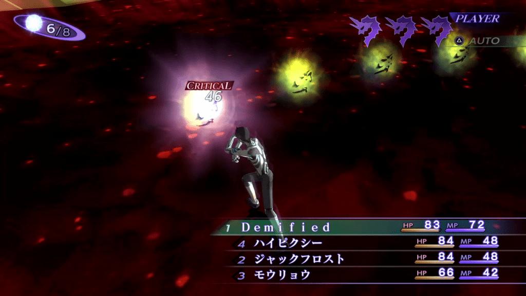Shin Megami Tensei III: Nocturne HD Remaster - Specter Demon Boss Use Phys Attacks