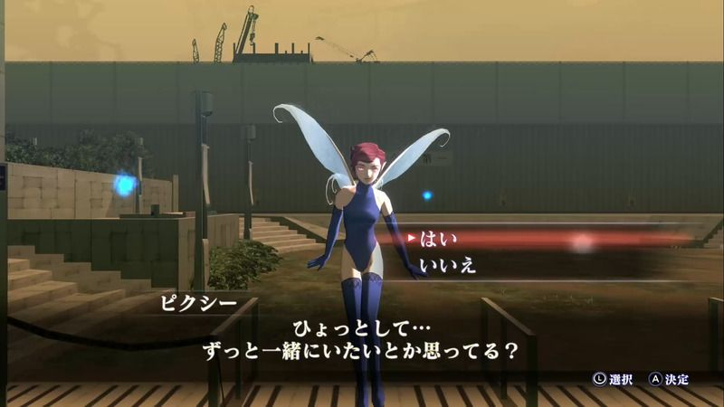 Shin Megami Tensei III: Nocturne HD Remaster - Should You Part with Pixie?