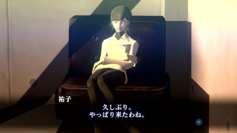Shin Megami Tensei III: Nocturne HD Remaster - Neutral Ending