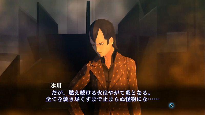 Shin Megami Tensei III: Nocturne HD Remaster - Shijima Ending