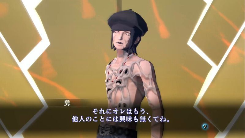 Shin Megami Tensei III: Nocturne HD Remaster - Musubi Ending