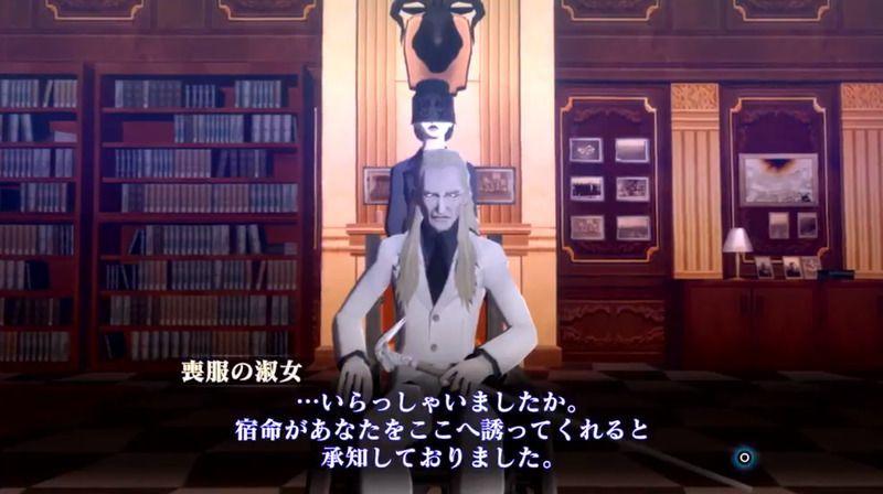 Shin Megami Tensei III: Nocturne HD Remaster - True Demon Ending