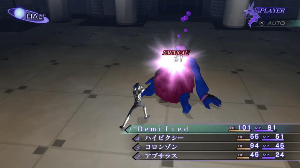 Shin Megami Tensei III: Nocturne HD Remaster - Troll Demon Boss Use Phys Attacks