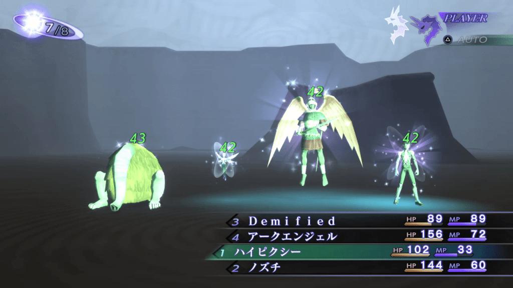 Shin Megami Tensei III: Nocturne HD Remaster - Succubus Demon Boss Land Debuffs