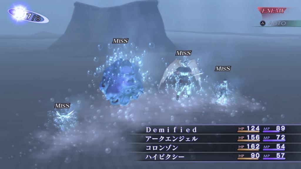 Shin Megami Tensei III: Nocturne HD Remaster - Succubus Demon Boss Equip Iyomante Magatama