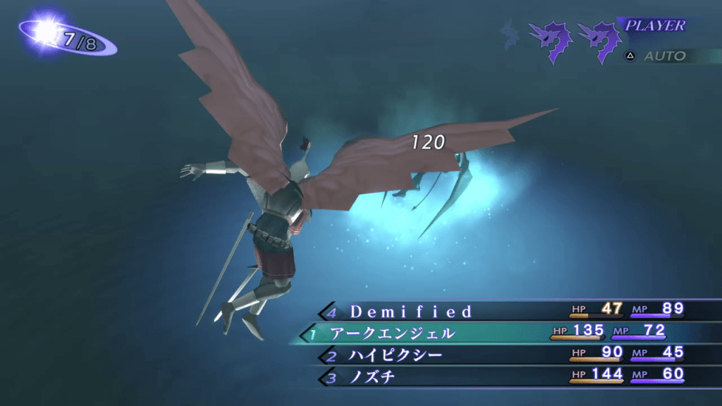 Shin Megami Tensei III: Nocturne HD Remaster - Succubus Demon Boss Use Phys Attacks