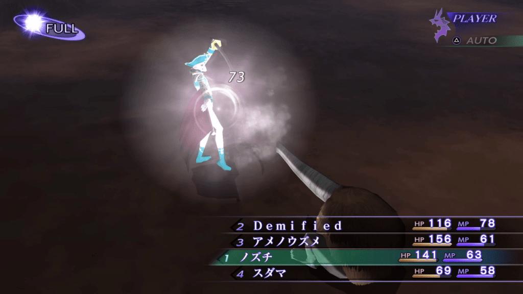 Shin Megami Tensei III: Nocturne HD Remaster - Matador Demon Boss Use Phys Attacks