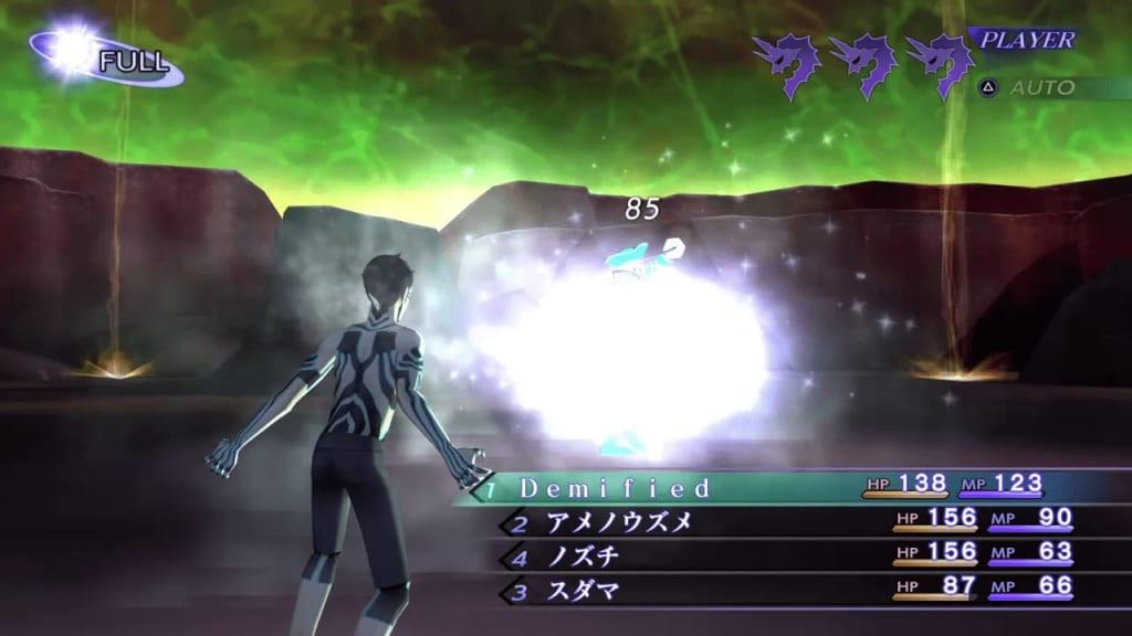 Shin Megami Tensei III: Nocturne HD Remaster - Matador Demon Boss Use Ice Attacks