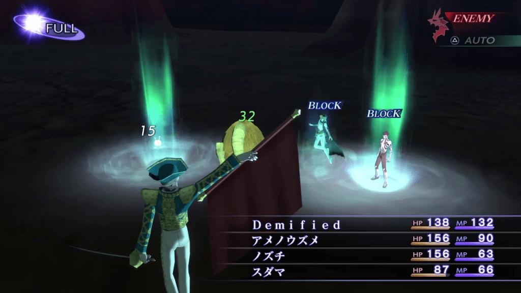 Shin Megami Tensei III: Nocturne HD Remaster - Matador Demon Boss Equip Hifumi Magatama