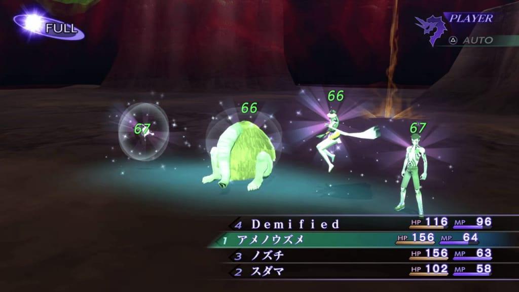 Shin Megami Tensei III: Nocturne HD Remaster - Matador Demon Boss Heal Allies