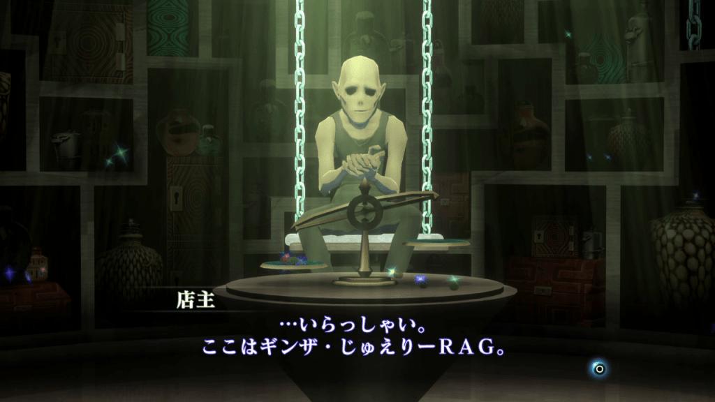 Shin Megami Tensei III: Nocturne HD Remaster - Ginza Rag's Jewelry