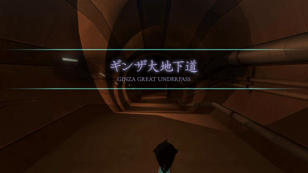Shin Megami Tensei III: Nocturne HD Remaster - Ginza Great Underpass