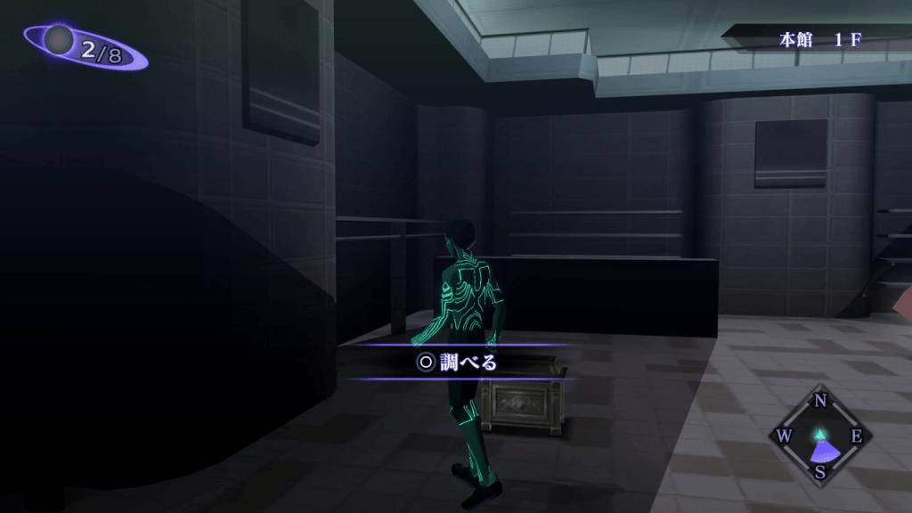Shin Megami Tensei III: Nocturne HD Remaster - Ikebukuro Chest 1