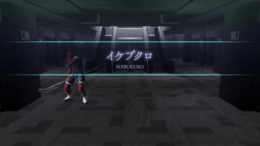 Shin Megami Tensei III: Nocturne HD Remaster - Ikebukuro
