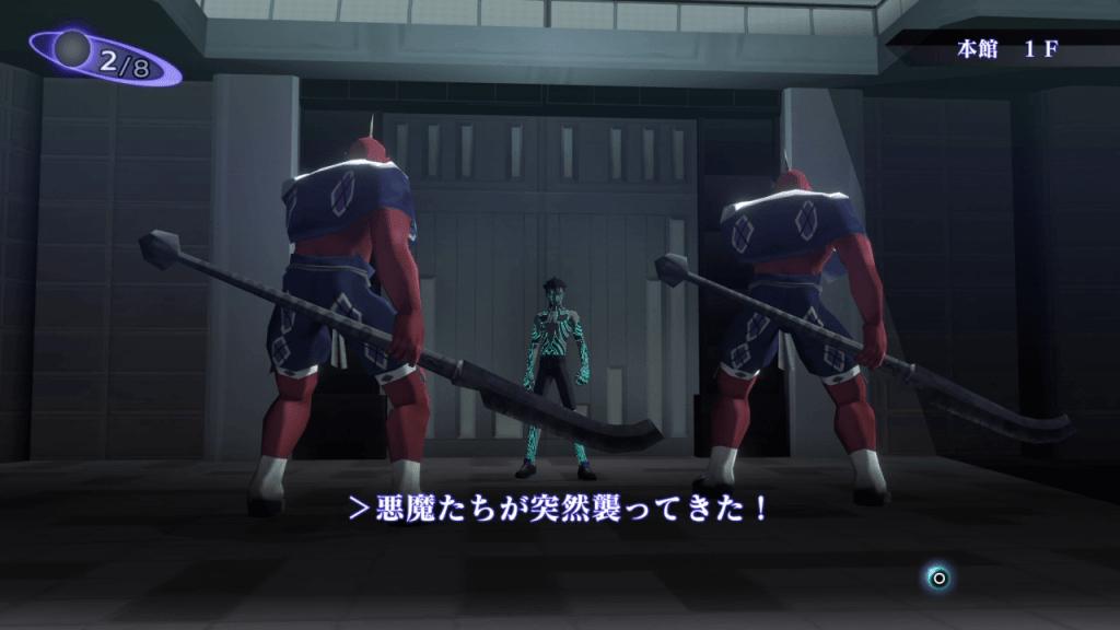 Shin Megami Tensei III: Nocturne HD Remaster - Oni x2 Demon Boss Battle