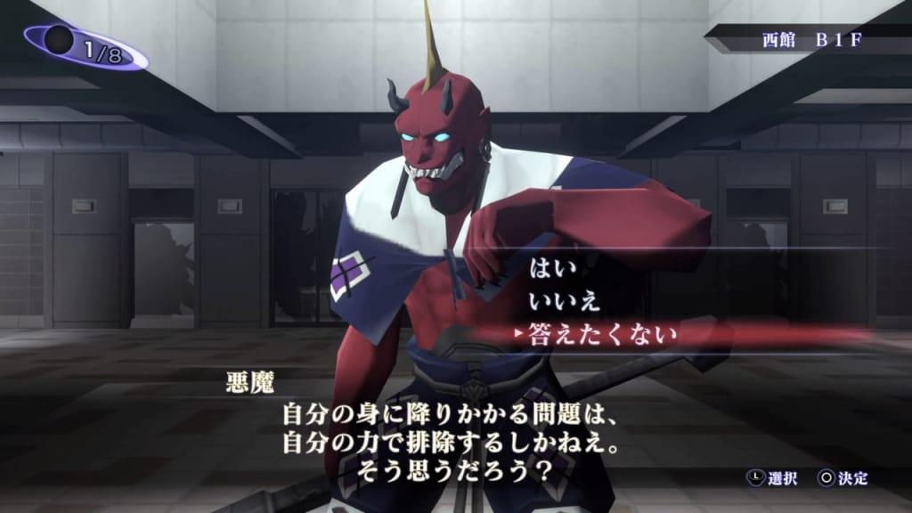Shin Megami Tensei III: Nocturne HD Remaster - Ikebukuro Oni Conversation Event 2