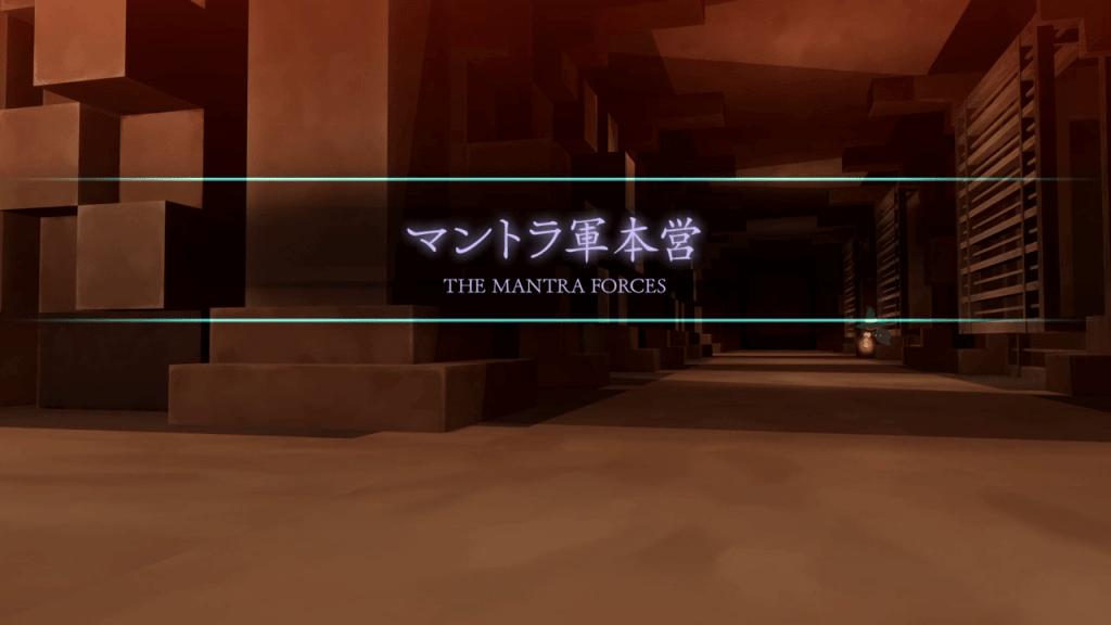 Shin Megami Tensei III: Nocturne HD Remaster - Mantra Headquarters