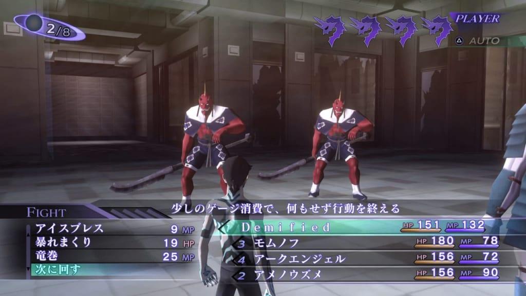 Shin Megami Tensei III: Nocturne HD Remaster - Oni Demon Boss Pass Regular Turn