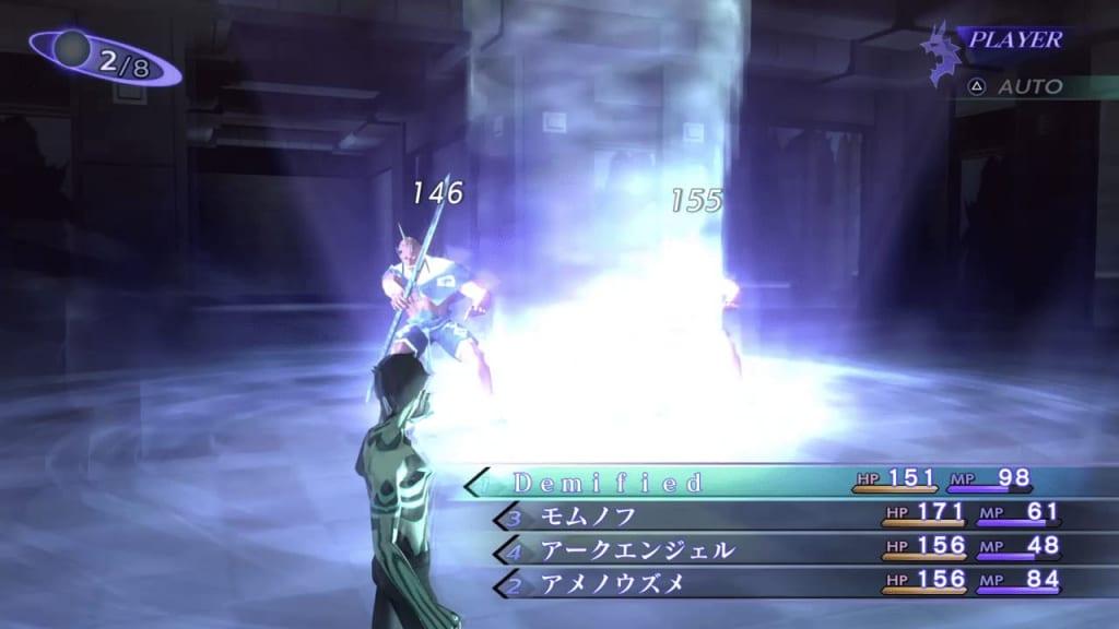 Shin Megami Tensei III: Nocturne HD Remaster - Oni Demon Boss Use Force Attacks