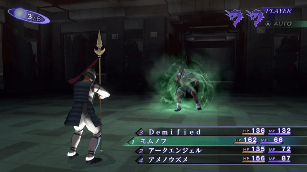 Shin Megami Tensei III: Nocturne HD Remaster - Oni Demon Boss Land Debuffs