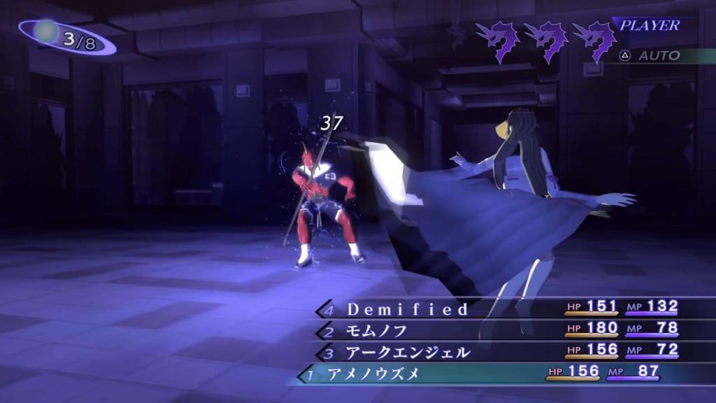 Shin Megami Tensei III: Nocturne HD Remaster - Oni Demon Boss Use Elec Attacks