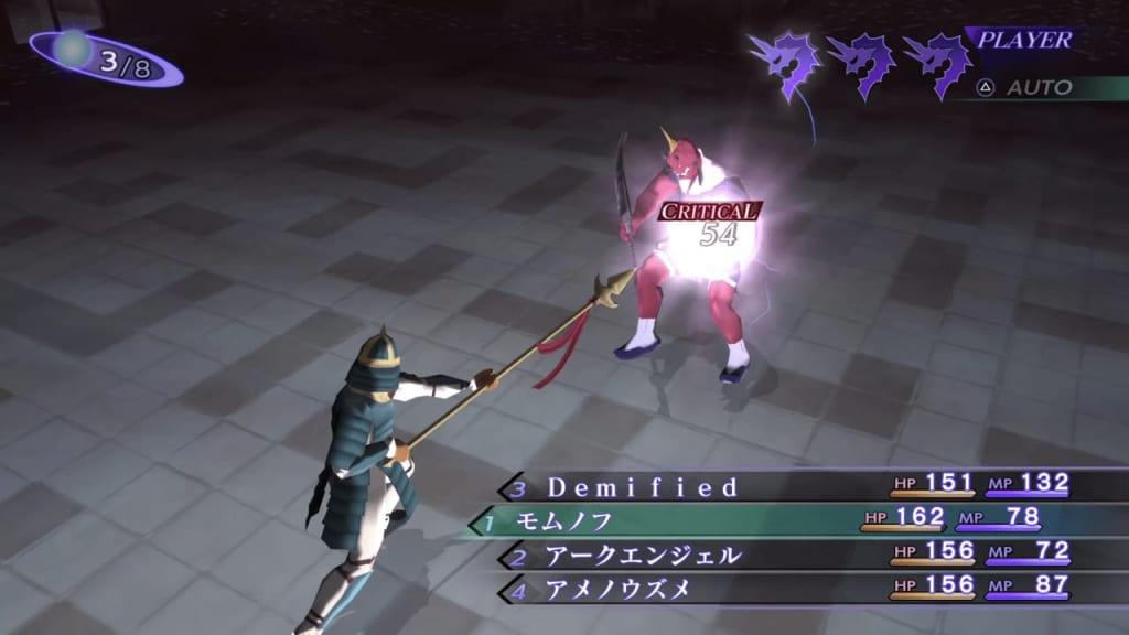 Shin Megami Tensei III: Nocturne HD Remaster - Oni Demon Boss Use Phys Attacks