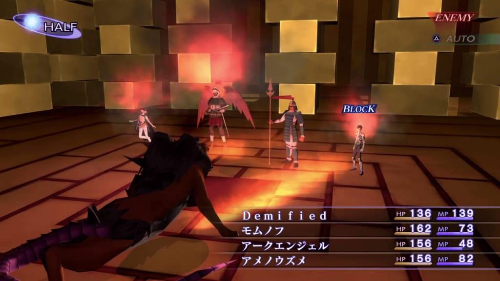 Shin Megami Tensei III: Nocturne HD Remaster - Orthrus Demon Boss Equip Shiranui Magatama