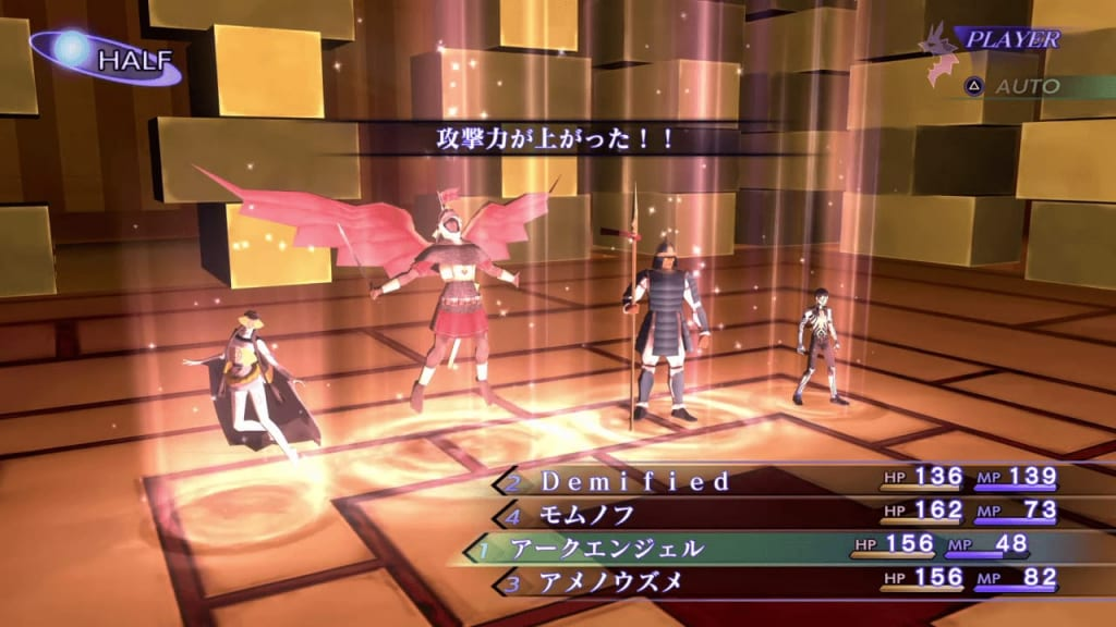 Shin Megami Tensei III: Nocturne HD Remaster - Orthrus Demon Boss Cast Buffs