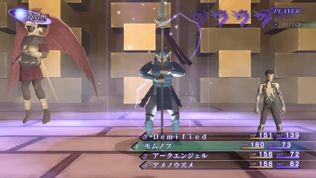 Shin Megami Tensei III: Nocturne HD Remaster - Yaksini Demon Boss Boost Phys Attacks
