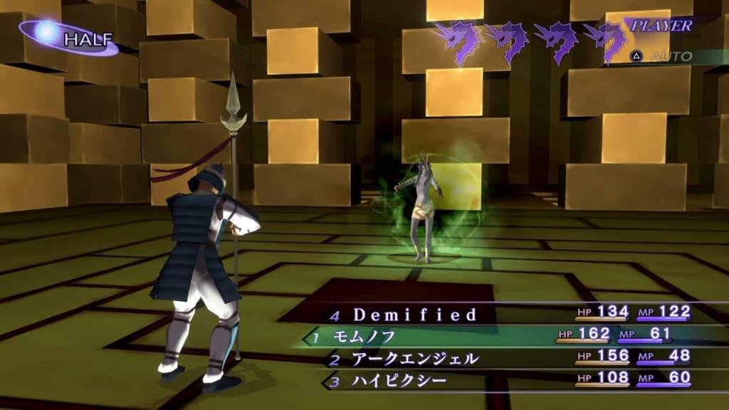 Shin Megami Tensei III: Nocturne HD Remaster - Yaksini Demon Boss Land Debuffs