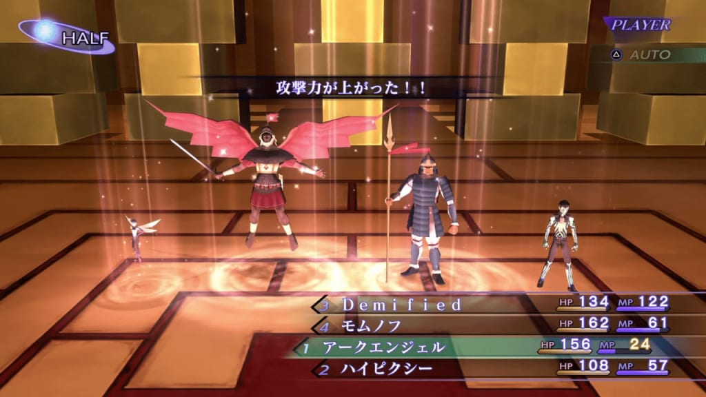 Shin Megami Tensei III: Nocturne HD Remaster - Yaksini Demon Boss Cast Buffs