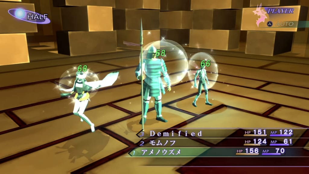 Shin Megami Tensei III: Nocturne HD Remaster - Yaksini Demon Boss Heal Allies