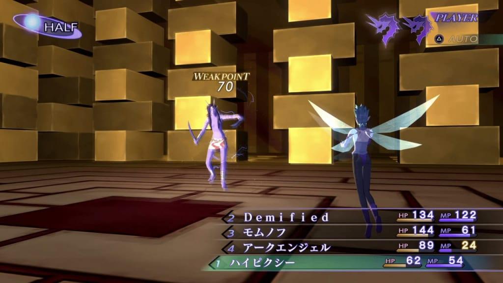 Shin Megami Tensei III: Nocturne HD Remaster - Yaksini Demon Boss Use Elec Attacks