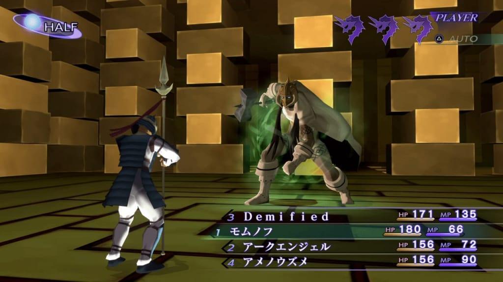 Shin Megami Tensei III: Nocturne HD Remaster - Thor Demon Boss Land Debuffs