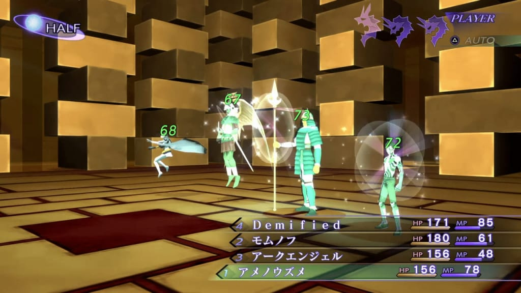 Shin Megami Tensei III: Nocturne HD Remaster - Thor Demon Boss Heal Allies