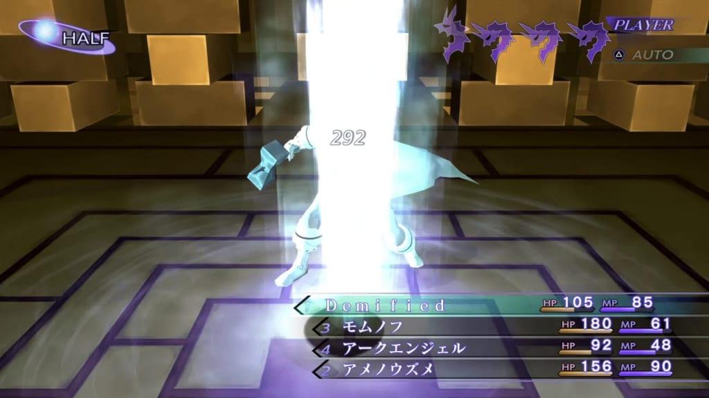 Shin Megami Tensei III: Nocturne HD Remaster - Thor Demon Boss Use Force Attacks