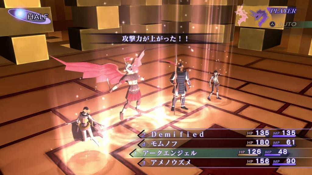 Shin Megami Tensei III: Nocturne HD Remaster - Thor Demon Boss Cast Buffs
