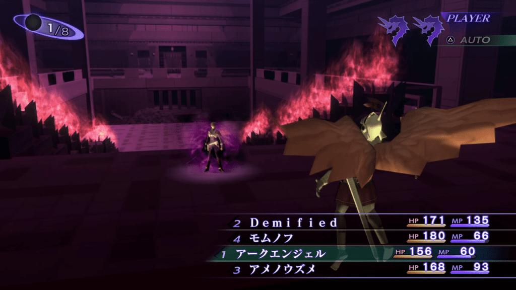 Shin Megami Tensei III: Nocturne HD Remaster - Raidou Mantra HQ Demon Boss Land Debuffs