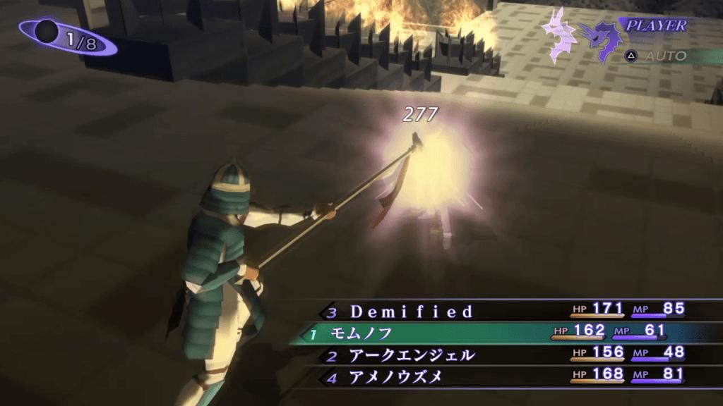 Shin Megami Tensei III: Nocturne HD Remaster - Raidou Mantra HQ Demon Boss Use Phys Attacks