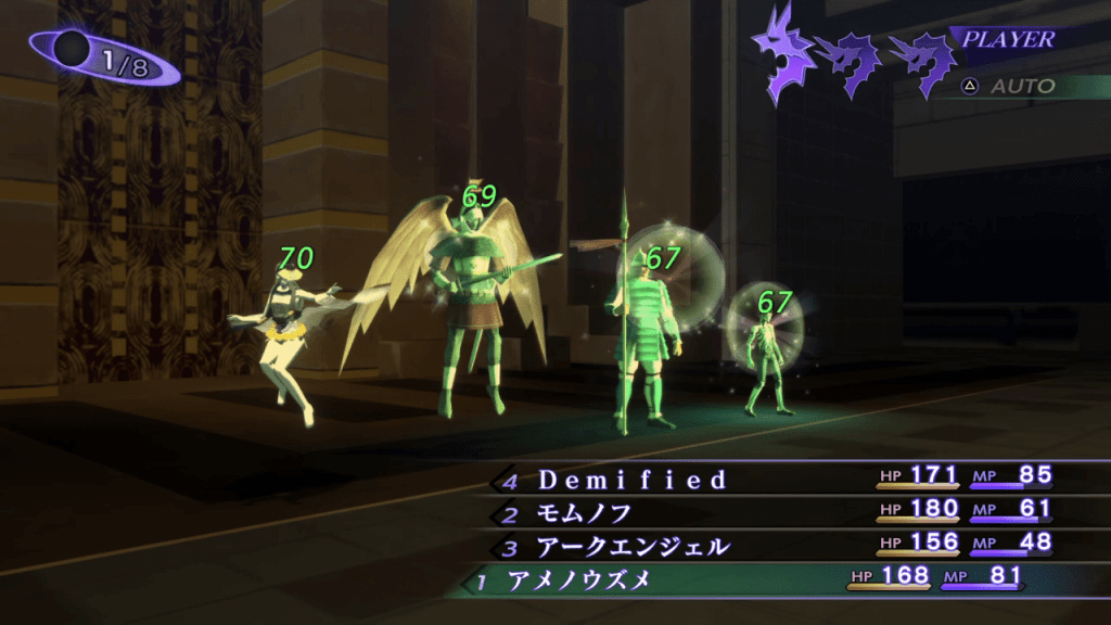 Shin Megami Tensei III: Nocturne HD Remaster - Dante Mantra HQ Demon Boss Heal Allies