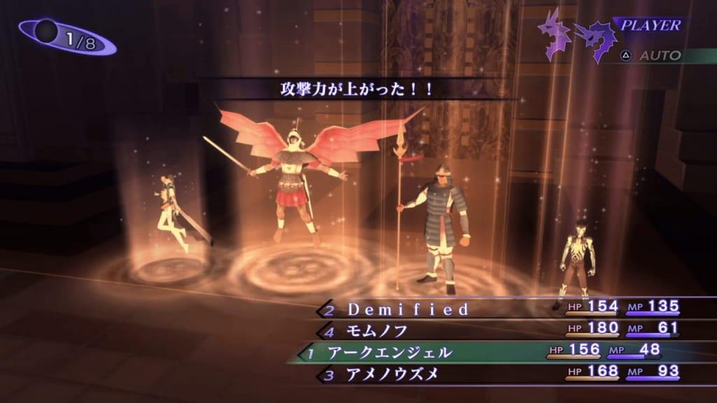 Shin Megami Tensei III: Nocturne HD Remaster - Dante Mantra HQ Demon Boss Cast Buffs