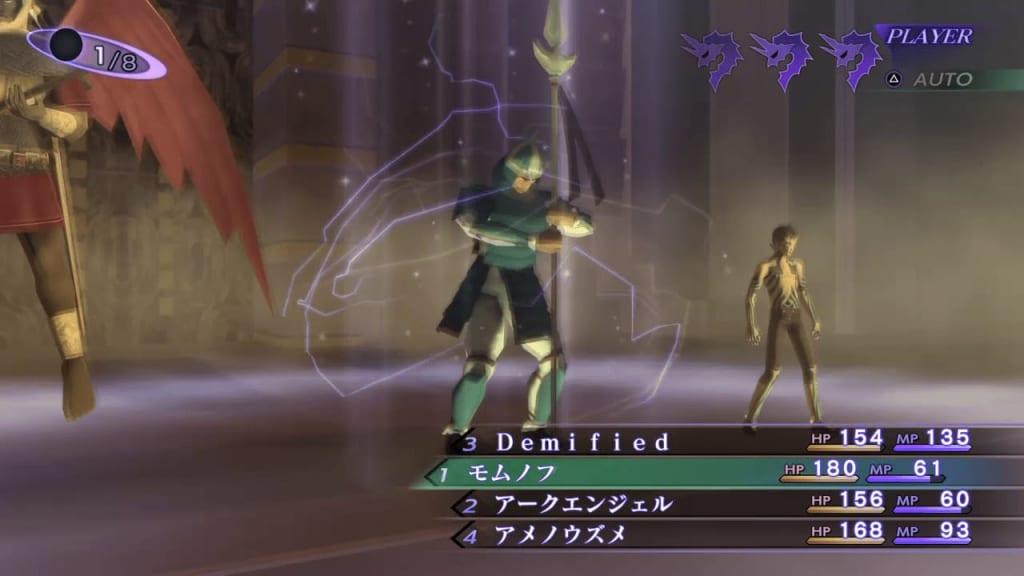 Shin Megami Tensei III: Nocturne HD Remaster - Dante Mantra HQ Demon Boss Boost Phys Attacks