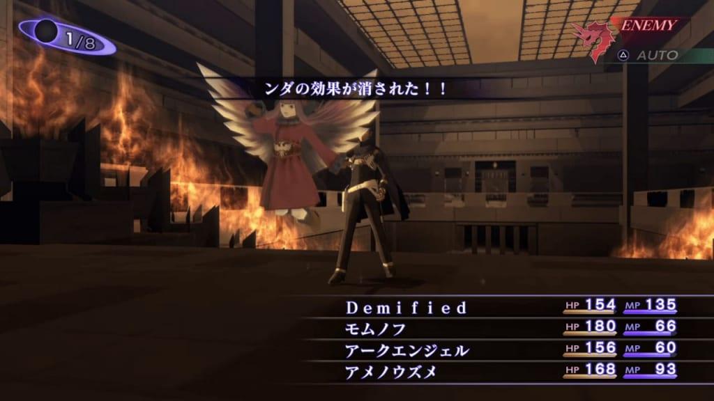 Shin Megami Tensei III: Nocturne HD Remaster - Raidou Mantra HQ Demon Boss Guardian Raptor Attack