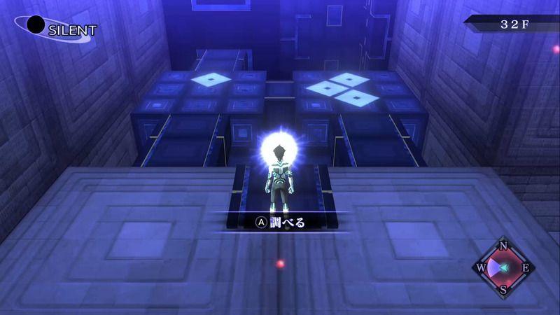 Shin Megami Tensei III: Nocturne HD Remaster - Obelisk 32nd Floor Puzzle 1