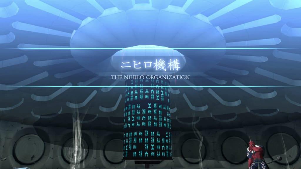 Shin Megami Tensei III: Nocturne HD Remaster - Assembly of Nihilo