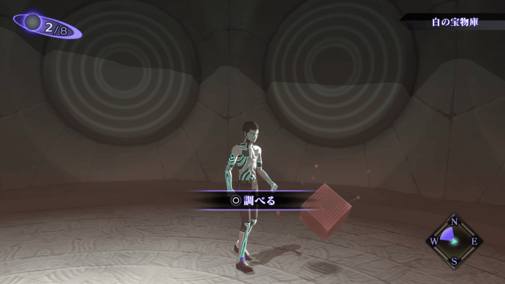 Shin Megami Tensei III: Nocturne HD Remaster - Assembly of Nihilo Floating Cube 2
