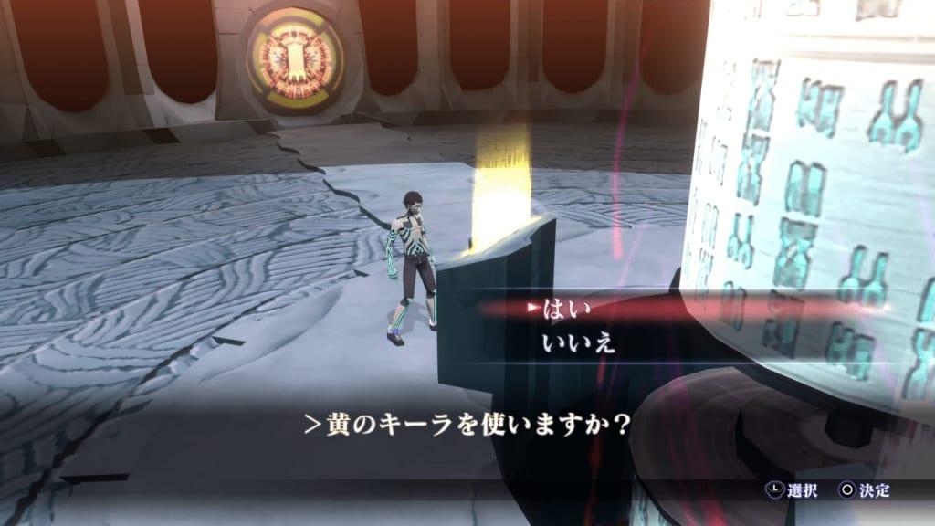 Shin Megami Tensei III: Nocturne HD Remaster - Assembly of Nihilo Yellow Kila