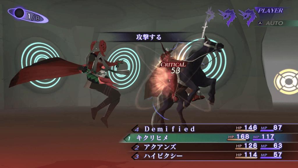 Shin Megami Tensei III: Nocturne HD Remaster - Eligor Demon Boss Use Phys Attacks